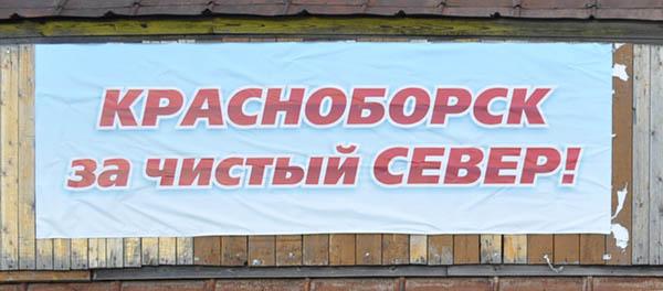 00_Свердлова_600