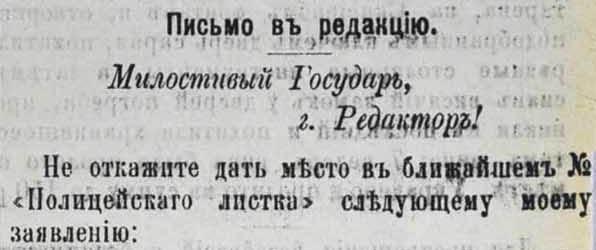 17 декабря 1900 фр 596