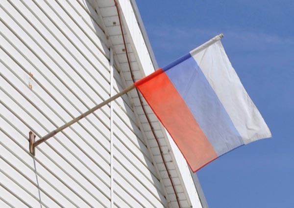 1.флаг над баней фр 600