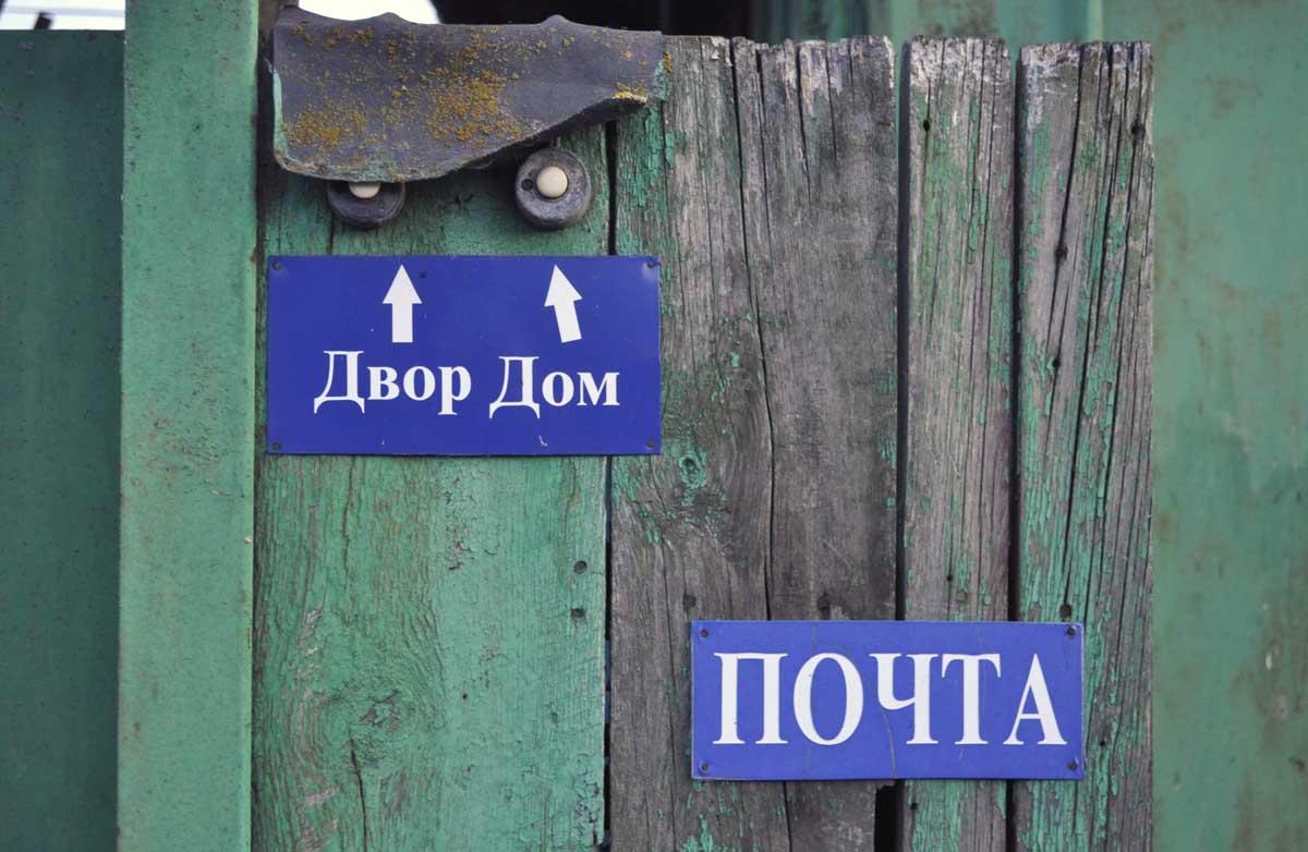 6.Большая Донецкая Звонки