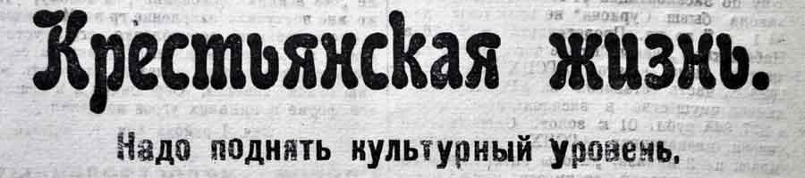 Волна 1923 900 фр