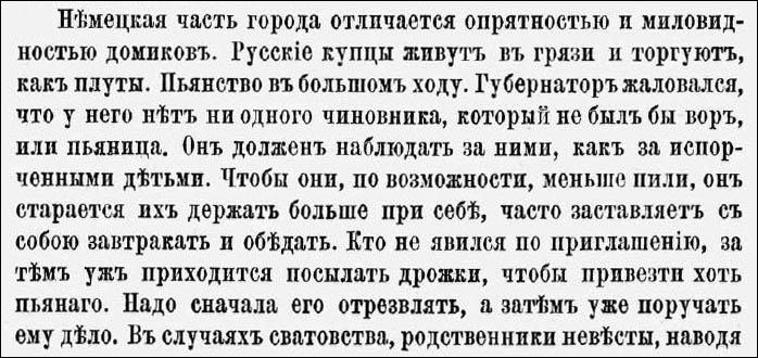 Никитенко_1_698