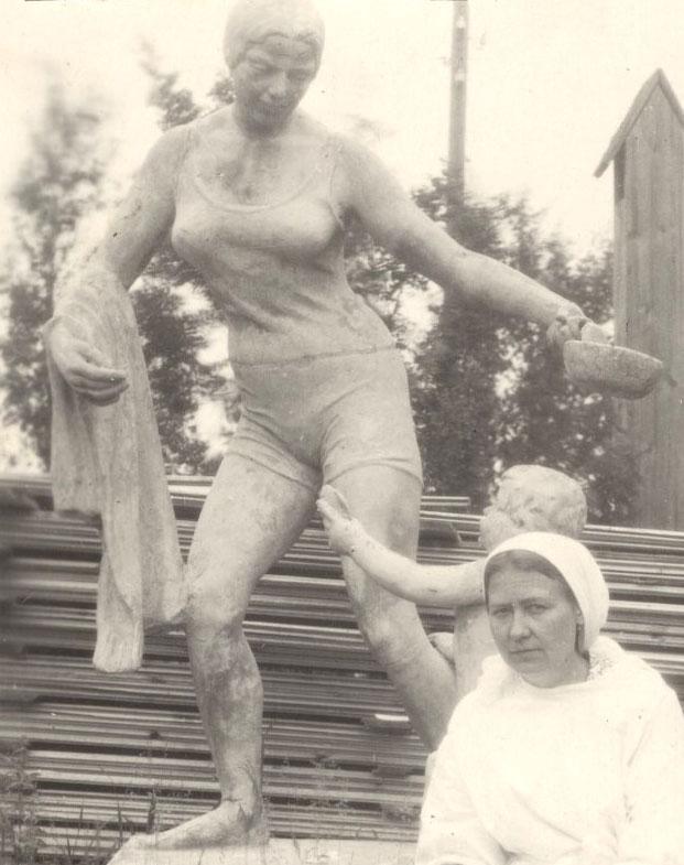 Уемская больница 1959 г фр