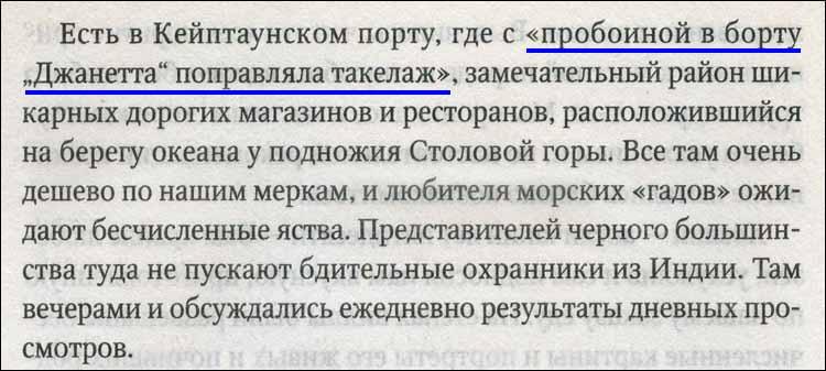 Золотаревский_2_стр281_700