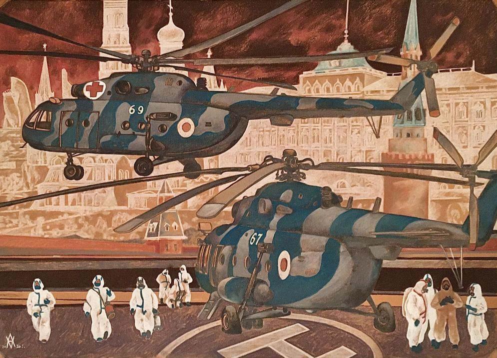 Блиок А. А. (1983) Москва-2020 2020 г