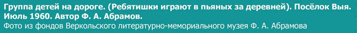 Абрамов_подпись_700
