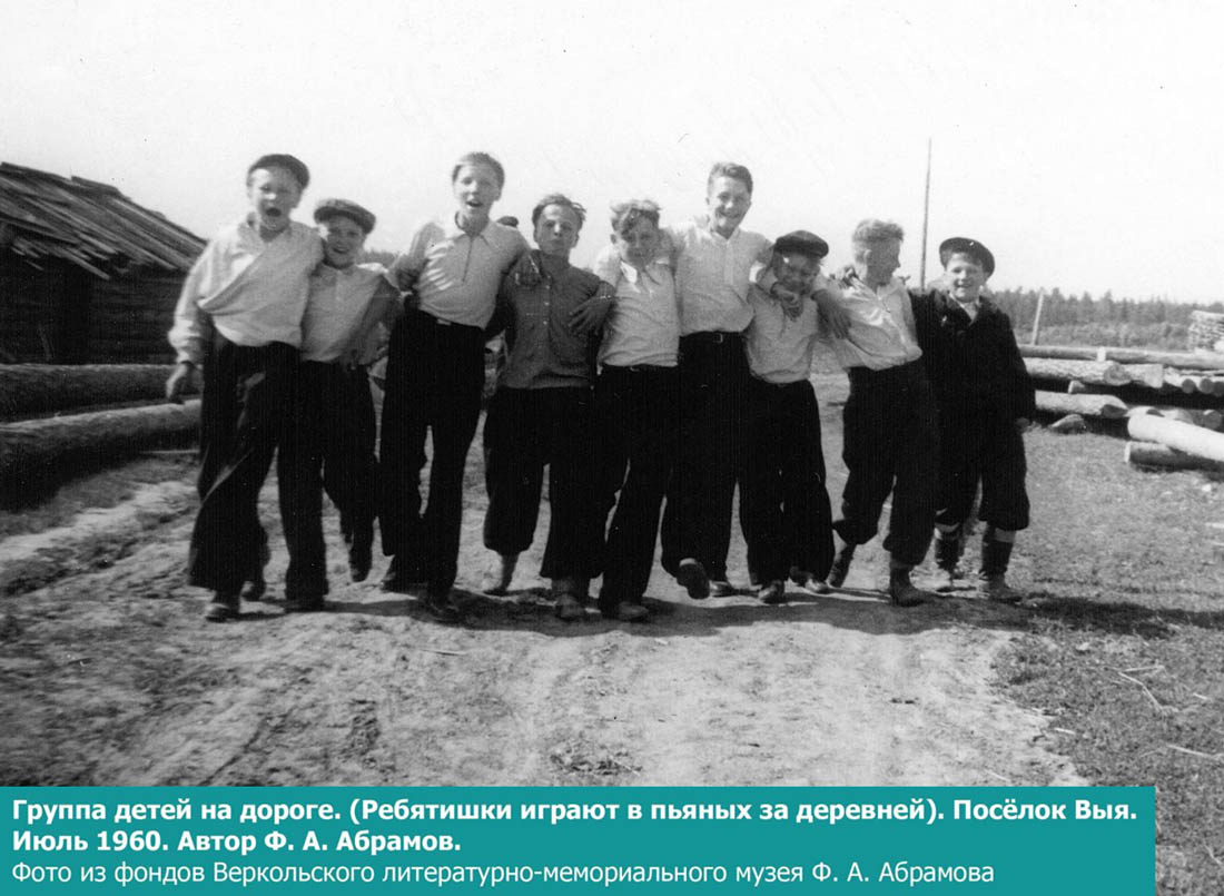 Абрамов_1100