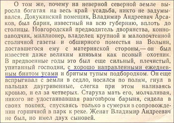 Леб_2_стр19_700