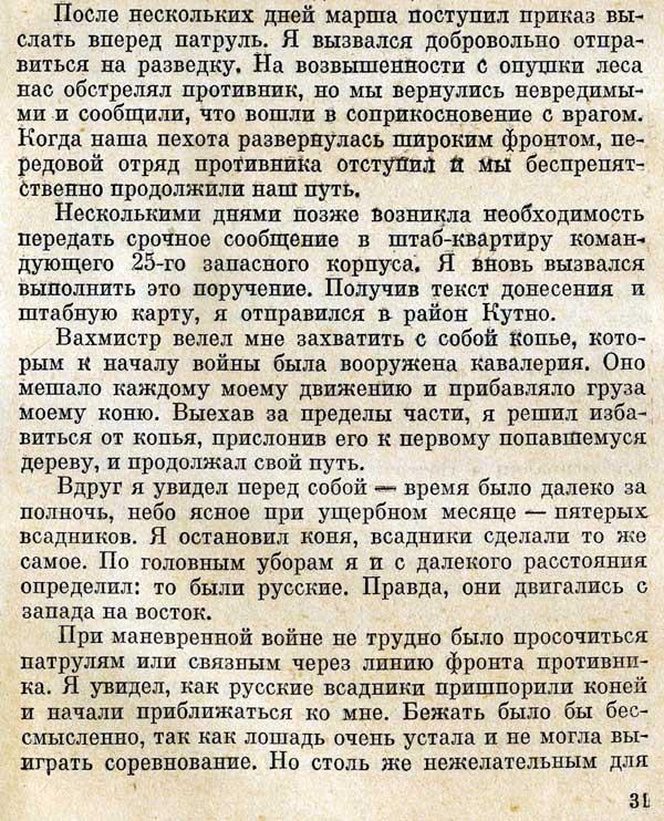 Гереке_2_600