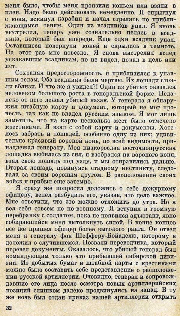 Гереке_3_600
