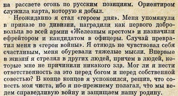 Гереке_4_600