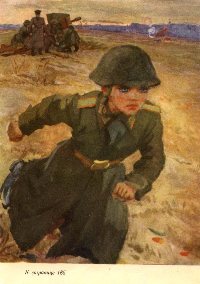 Катаев_2_600