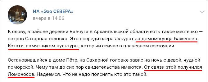 Не Баженов