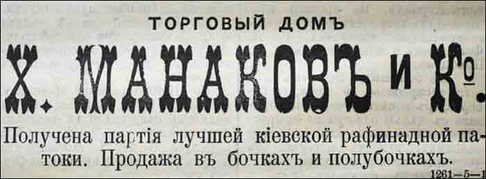 Сев_утро_11_июня_1913 700
