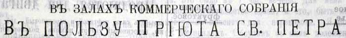 Арх_23_дек_1907_фр_700