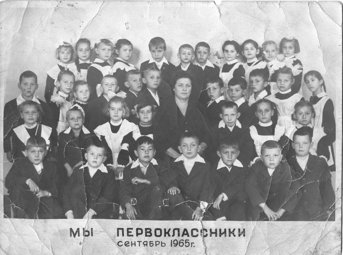 1965-09-003.jpg