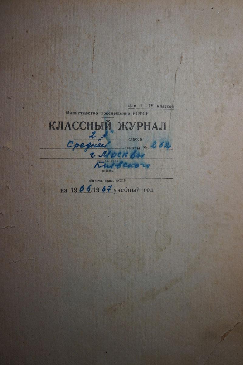 DSC01410.jpg