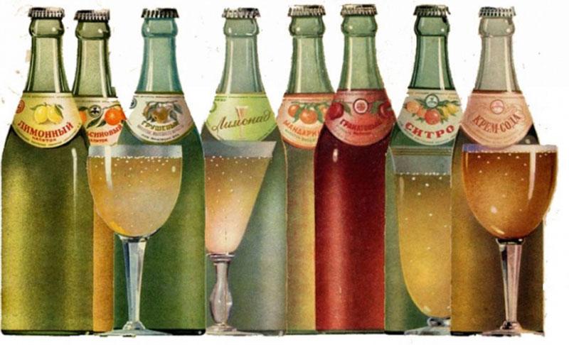 Газировка-в-бутылках-2.jpg