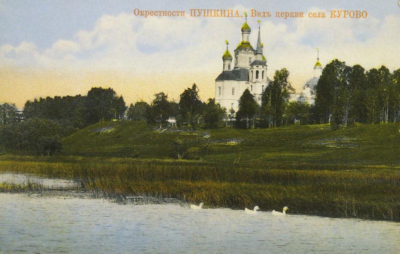 Первый русский генералиссимус 06.jpg