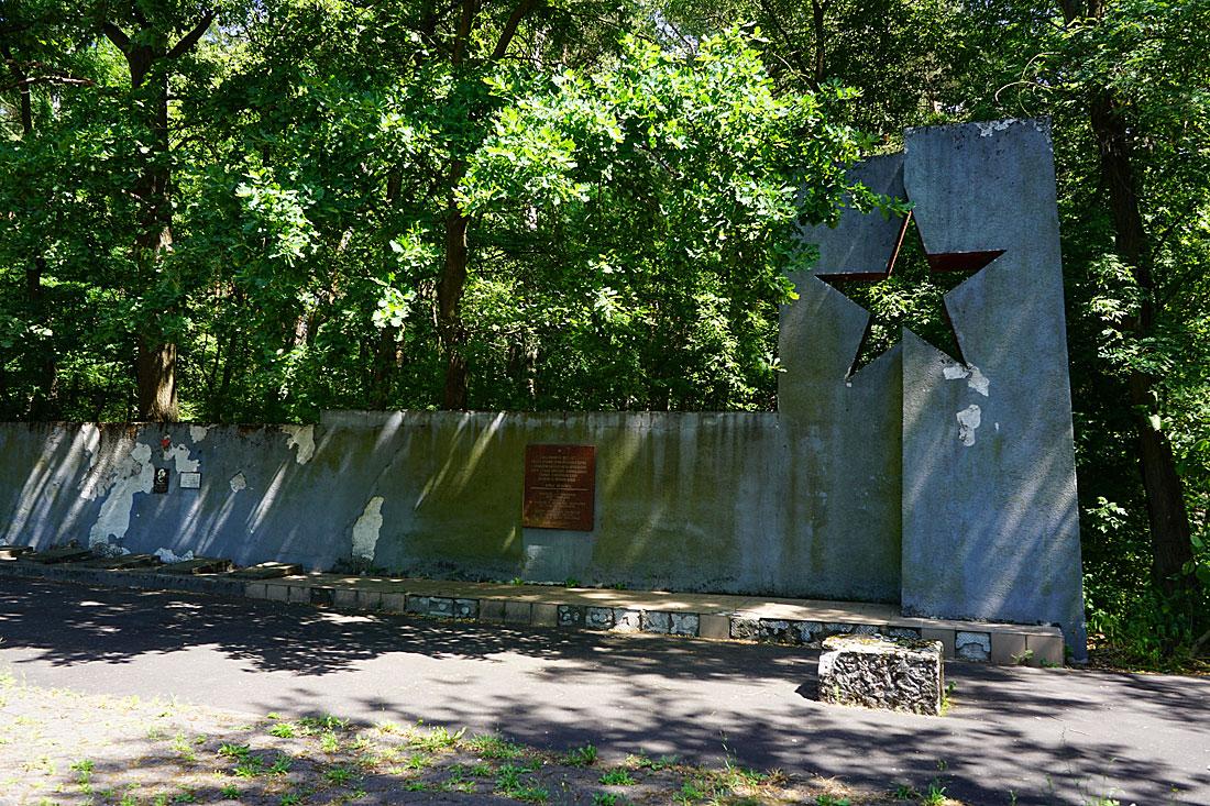 Как выглядит мемориал советским воинам в Польше DSC01097.jpg