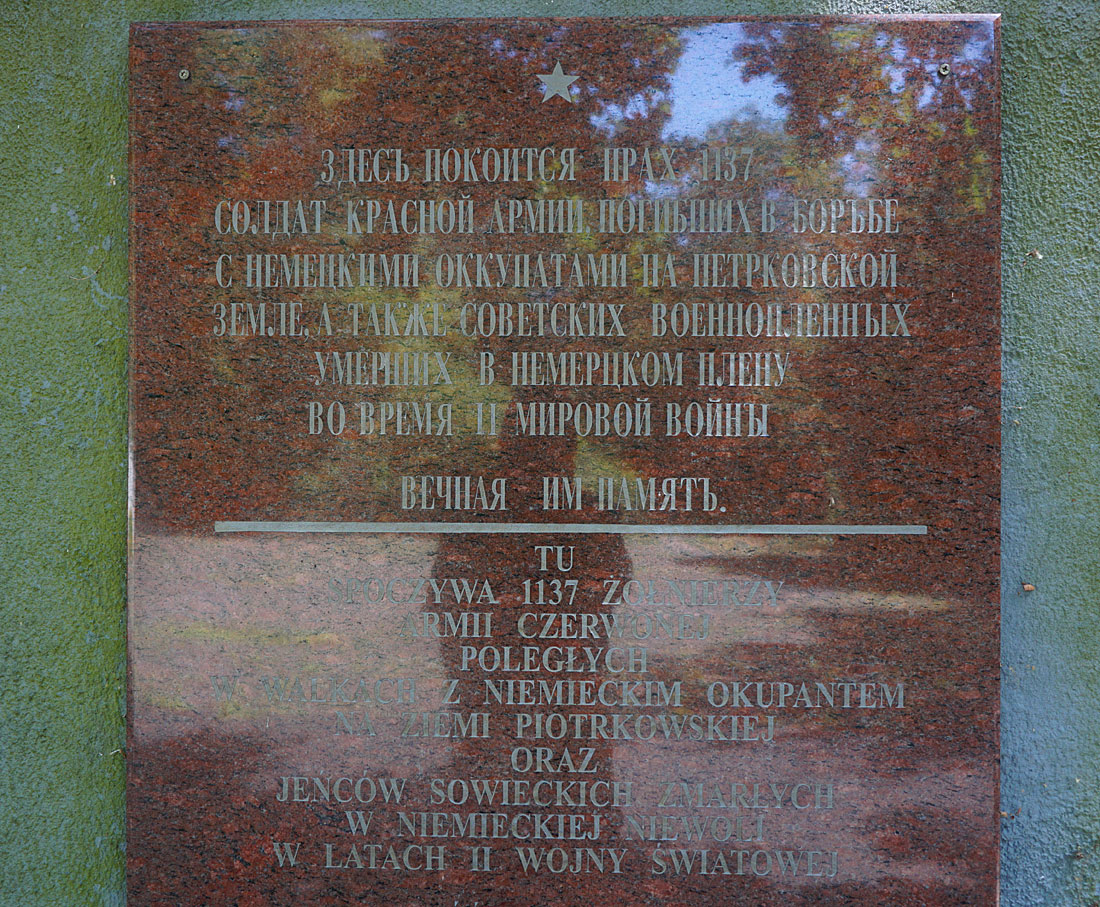 Как выглядит мемориал советским воинам в Польше DSC01099.jpg