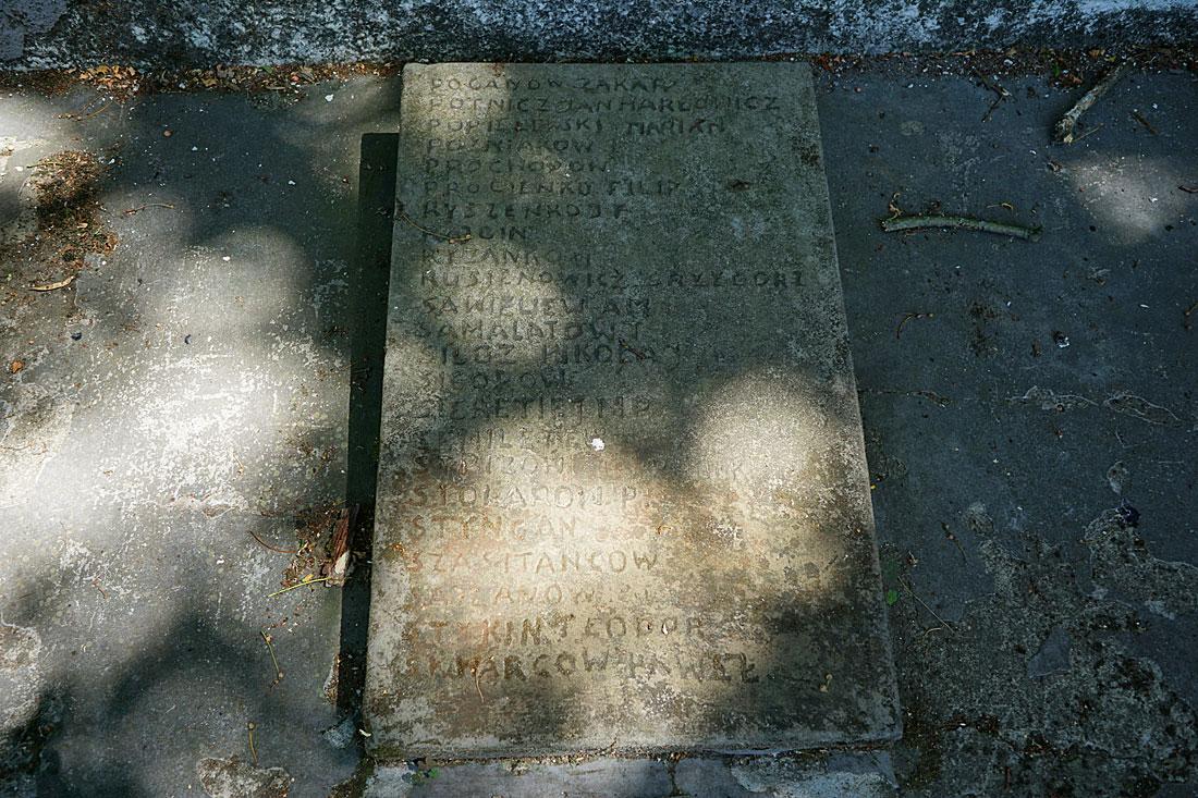 Как выглядит мемориал советским воинам в Польше DSC01104.jpg