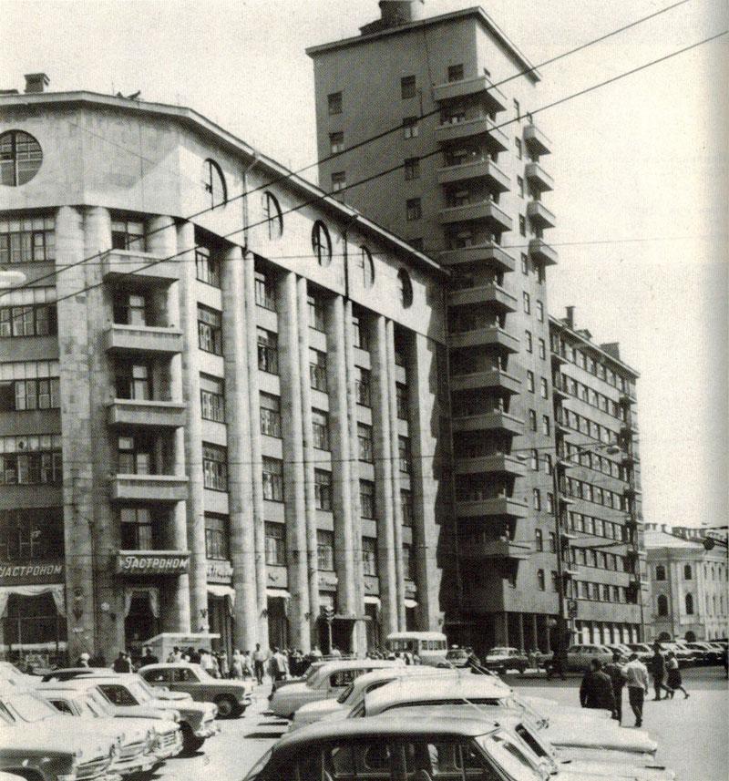 Пешком через всю Москву 12.jpg