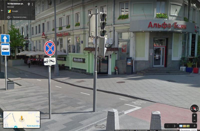Что стало с московскими туалетами после перестройки 002A.jpg