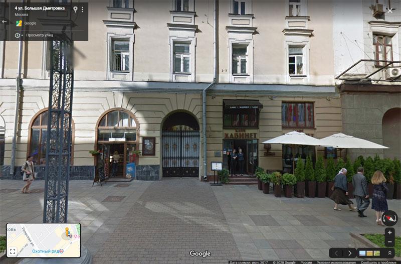 Что стало с московскими туалетами после перестройки 003.jpg