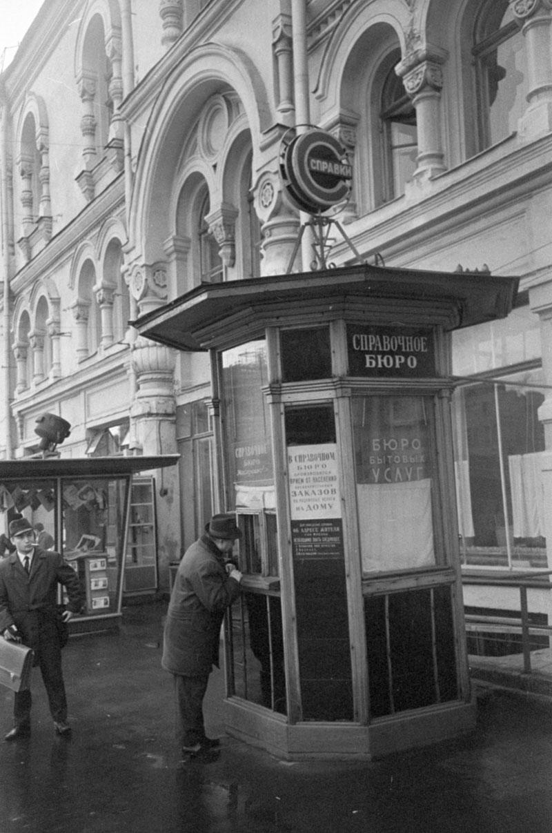 Что стало с московскими туалетами после перестройки 005.jpg