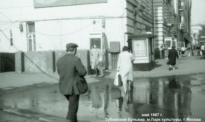Что стало с московскими туалетами после перестройки 006.jpg