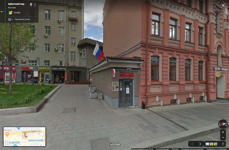 Что стало с московскими туалетами после перестройки 007A.jpg