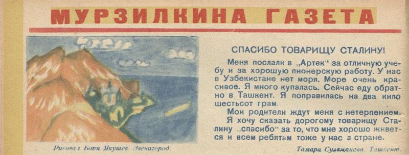 1936-10.jpg