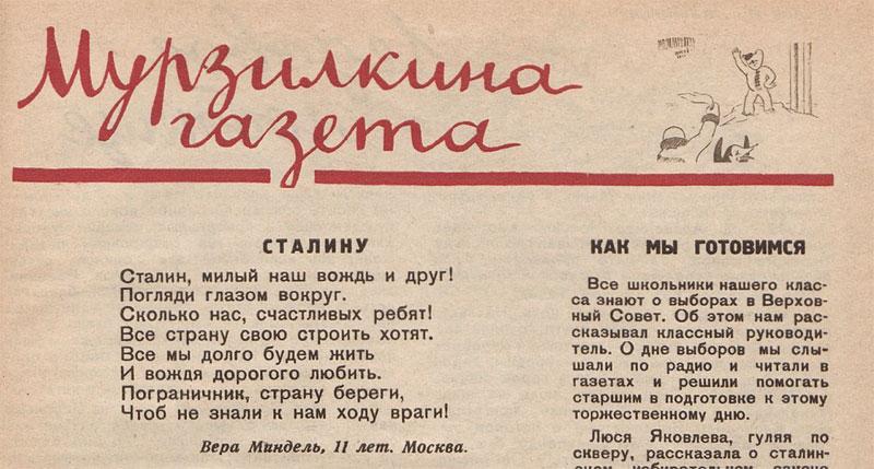 1937-12.jpg