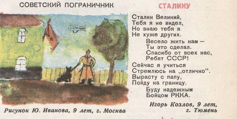 1938-02.jpg