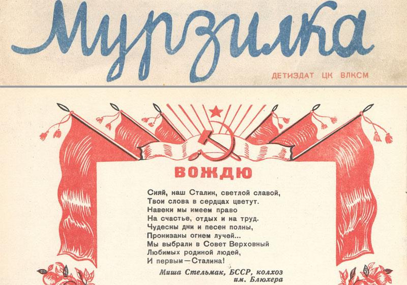 1938-08.jpg