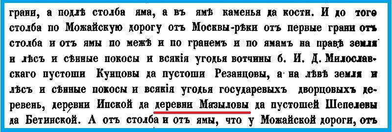 Более 50-ти лет московская улица существовала без названия. Рассказываю почему 1649.jpg