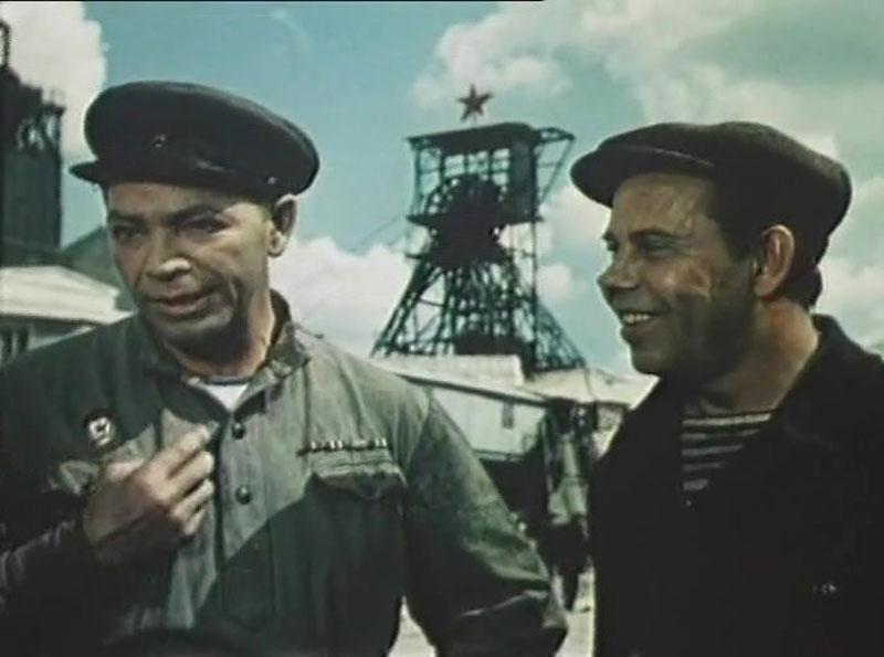 Фильм Донецкие шахтеры получил Сталинскую премию. Пытаюсь понять за что 007.jpg