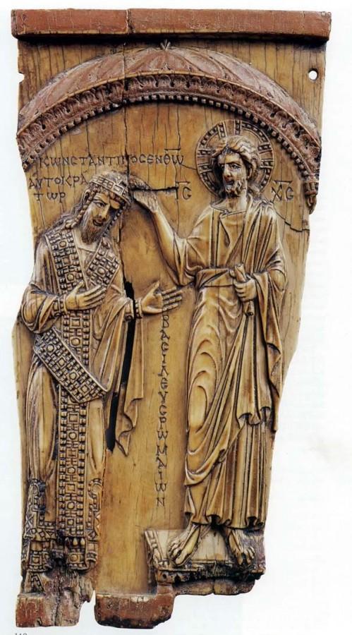 Константин Богрянородный. Византийский император, ученный, историк. Внук Василия Македонянина