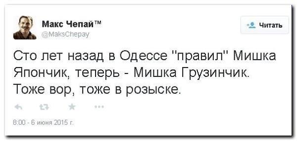 http://ic.pics.livejournal.com/vakimov/48701461/395854/395854_600.jpg