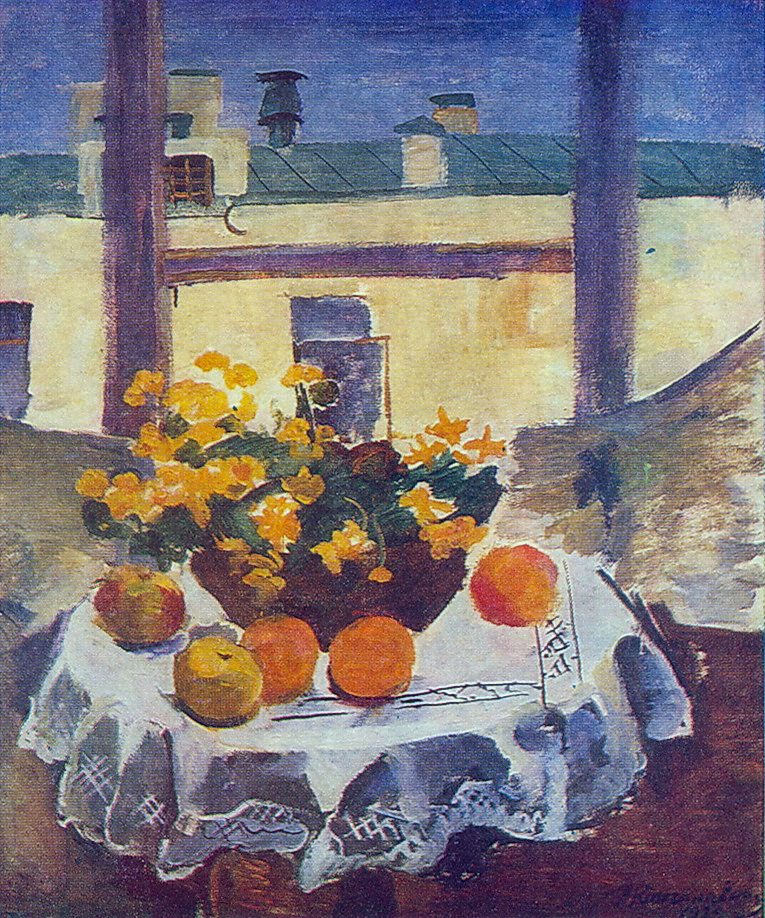 1929 Натюрморт. Стол с фруктами и желтыми цветами. 96х82 ГРМ