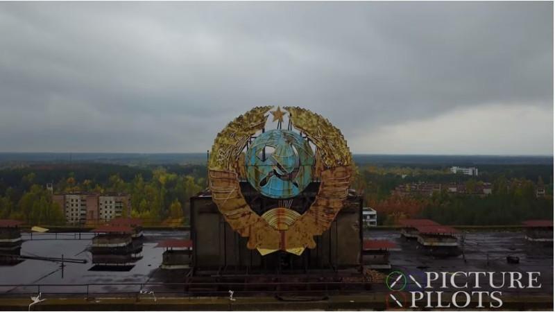 Над окрестностями Чернобыля