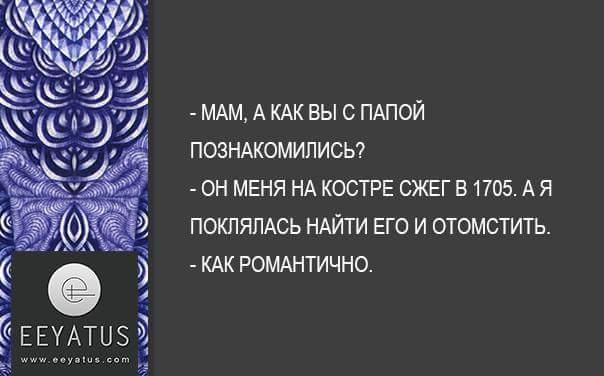 1211889073851616