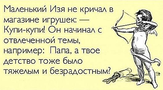 1454633066068_thumb[1]