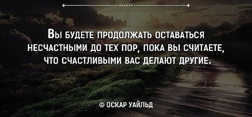 image3541654354