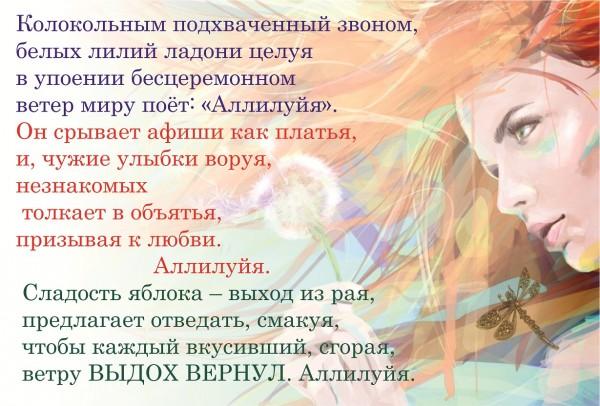 spasskajaola_03