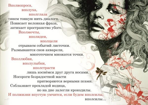 spasskajaola_02