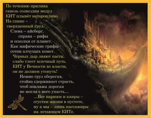 spasskajaola_01