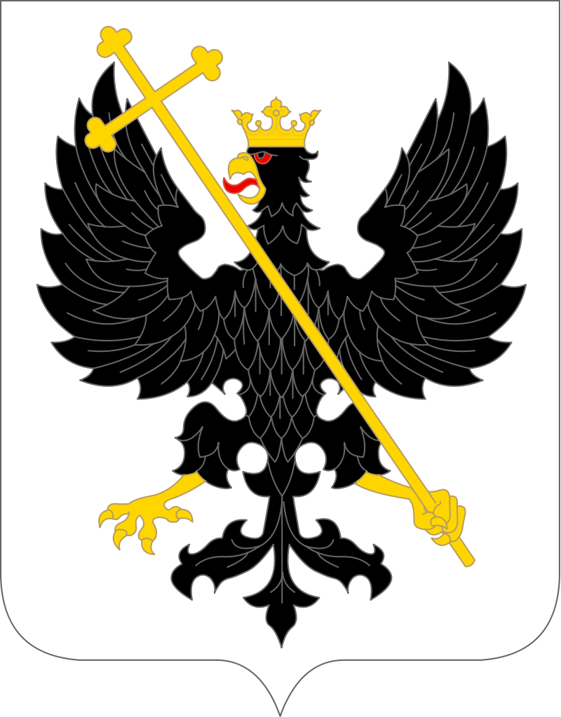 800px-Coat_of_Arms_of_Chernihiv.svg