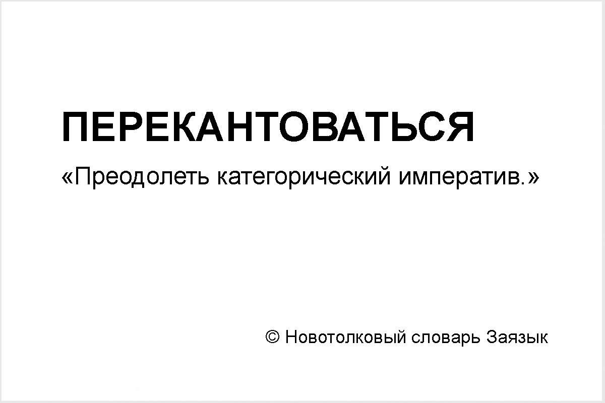 fff514654